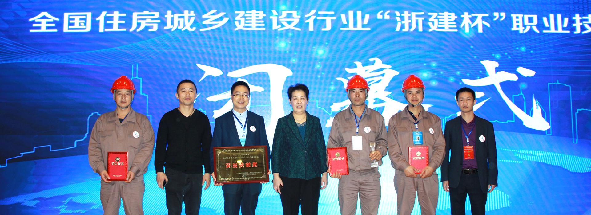 潘小健获全国住房城乡建设行业职业技能竞赛钢筋工职工组第一名