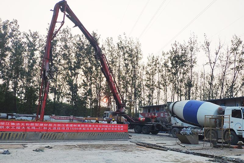 省建材贝博正网|贝博赞助西甲|贝博网址1482米超远距离混凝土泵送创全国新纪录